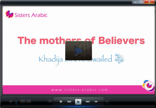 Our Mother Khadija