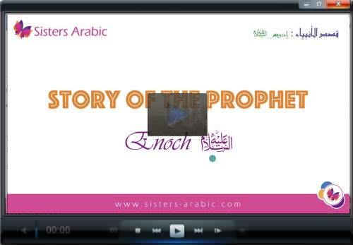 Story of Enoch